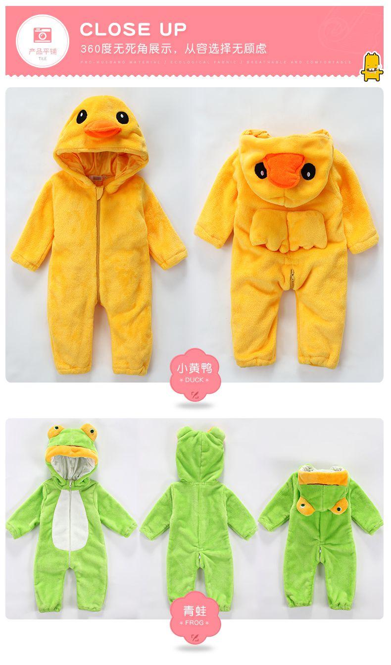 可爱百搭 叮唛 男女宝宝婴儿卡通动物造型哈衣